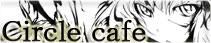コーヒー豆たんBlog